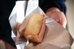 魅惑のオトナ味・絶品ブランデーケーキはいかが?お菓子処「香蘭荘」