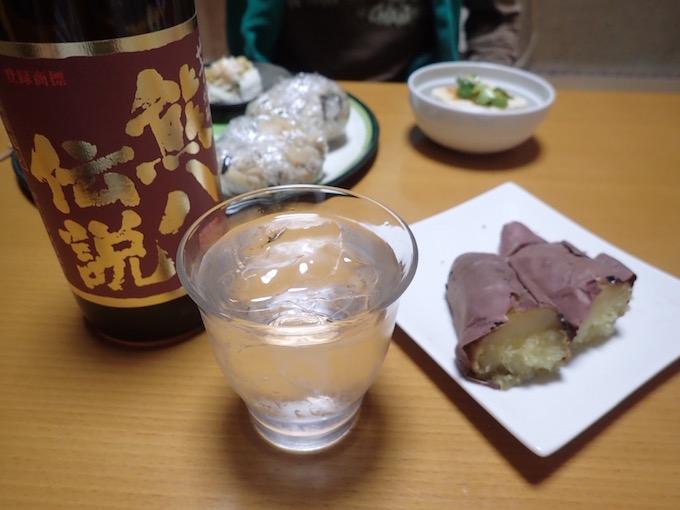 焼き芋と芋焼酎、最高の組み合わせ