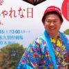 【再告知】7.15(土) BEPPU FASHION DAY 別府をおしゃれな日にしよう。