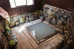 想像以上に強烈&特濃の硫黄泉「旅館 若杉」