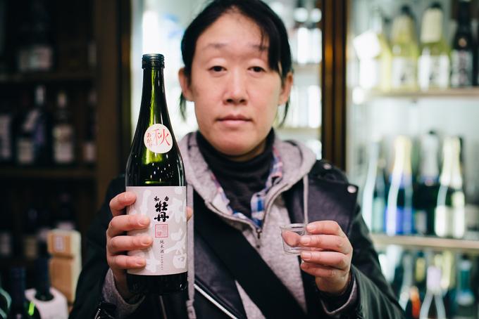 和香牡丹純米酒