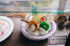 アンティークモダンな昭和の喫茶店「おしゃれ小屋」が個人的にめちゃツボでした